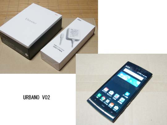 https://blog-001.west.edge.storage-yahoo.jp/res/blog-fe-4e/bazu55555/folder/688576/39/33073939/img_1_m?1491304339