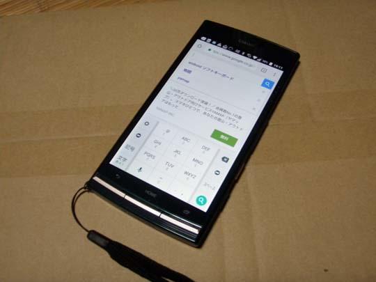 https://blog-001.west.edge.storage-yahoo.jp/res/blog-fe-4e/bazu55555/folder/688576/39/33073939/img_2_m?1491304339