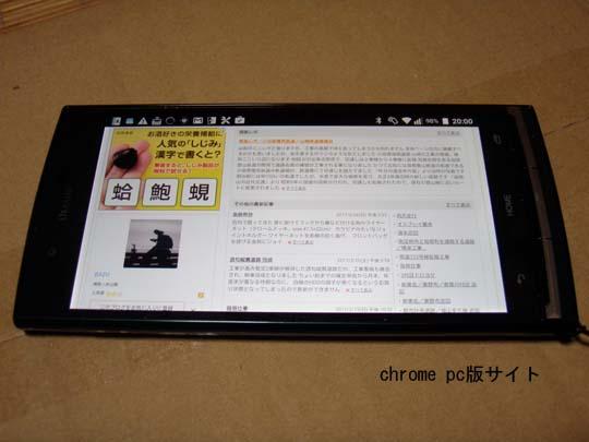 https://blog-001.west.edge.storage-yahoo.jp/res/blog-fe-4e/bazu55555/folder/688576/39/33073939/img_4_m?1491304339