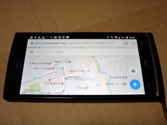 https://blog-001.west.edge.storage-yahoo.jp/res/blog-fe-4e/bazu55555/folder/688576/39/33073939/img_5_m?1491304339