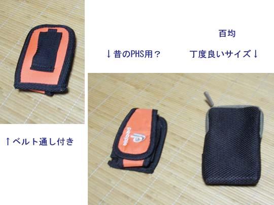 https://blog-001.west.edge.storage-yahoo.jp/res/blog-fe-4e/bazu55555/folder/688576/24/33077724/img_0_m?1491574406