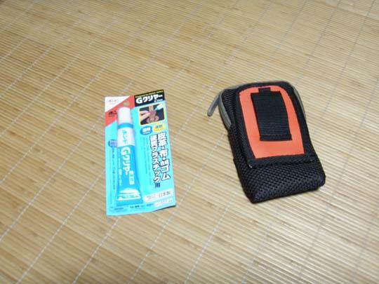 https://blog-001.west.edge.storage-yahoo.jp/res/blog-fe-4e/bazu55555/folder/688576/24/33077724/img_2_m?1491574406