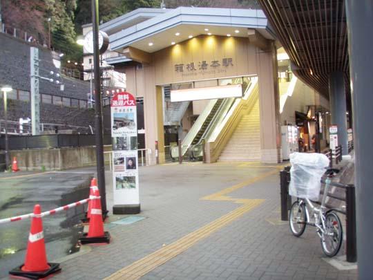 https://blog-001.west.edge.storage-yahoo.jp/res/blog-fe-4e/bazu55555/folder/109946/65/33077765/img_8_m?1491575952