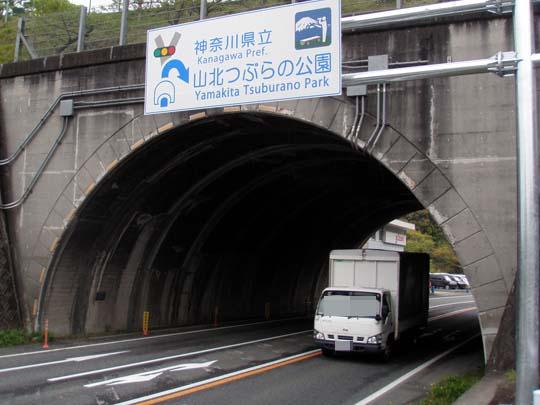 https://blog-001.west.edge.storage-yahoo.jp/res/blog-fe-4e/bazu55555/folder/109946/02/33100702/img_3_m?1493305494