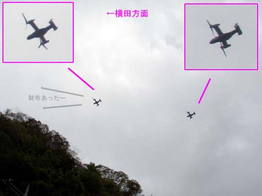https://blog-001.west.edge.storage-yahoo.jp/res/blog-fe-4e/bazu55555/folder/109946/02/33100702/img_8_m?1493305494