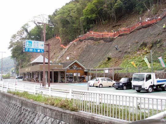 https://blog-001.west.edge.storage-yahoo.jp/res/blog-fe-4e/bazu55555/folder/109946/02/33100702/img_9_m?1493305494