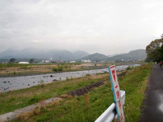 https://blog-001.west.edge.storage-yahoo.jp/res/blog-fe-4e/bazu55555/folder/109946/02/33100702/img_11_m?1493305494
