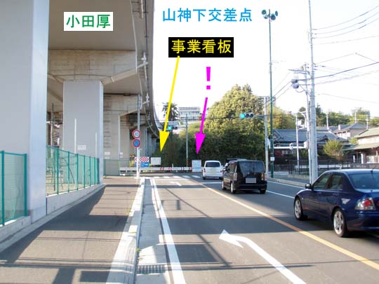 https://blog-001.west.edge.storage-yahoo.jp/res/blog-fe-4e/bazu55555/folder/109946/61/33101761/img_1_m?1493396649