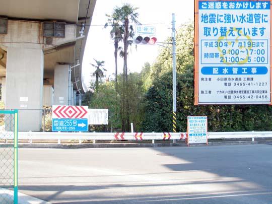 https://blog-001.west.edge.storage-yahoo.jp/res/blog-fe-4e/bazu55555/folder/109946/61/33101761/img_2_m?1493396649