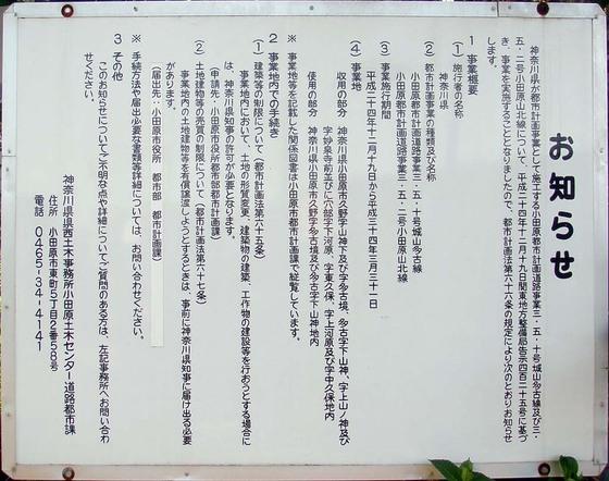 https://blog-001.west.edge.storage-yahoo.jp/res/blog-fe-4e/bazu55555/folder/109946/61/33101761/img_3_m?1493396649