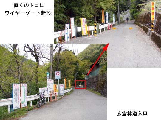 https://blog-001.west.edge.storage-yahoo.jp/res/blog-fe-4e/bazu55555/folder/109946/39/33109439/img_1_m?1493979472