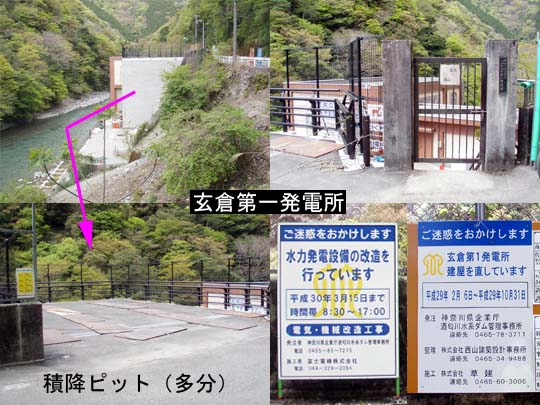 https://blog-001.west.edge.storage-yahoo.jp/res/blog-fe-4e/bazu55555/folder/109946/39/33109439/img_2_m?1493979472