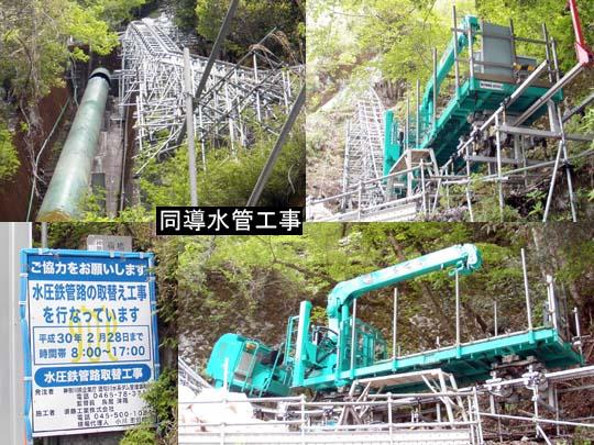 https://blog-001.west.edge.storage-yahoo.jp/res/blog-fe-4e/bazu55555/folder/109946/39/33109439/img_3_m?1493979472