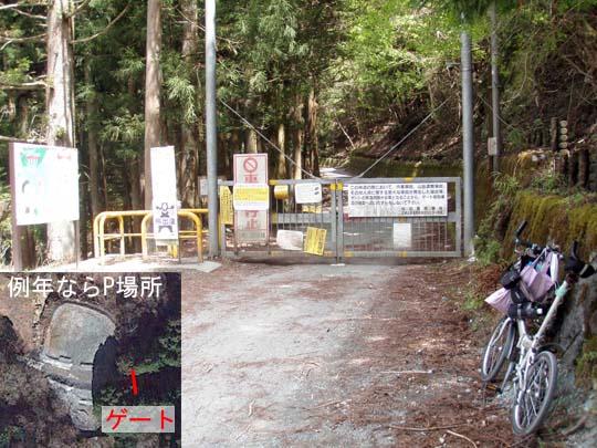 https://blog-001.west.edge.storage-yahoo.jp/res/blog-fe-4e/bazu55555/folder/109946/39/33109439/img_5_m?1493979472