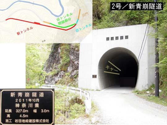 https://blog-001.west.edge.storage-yahoo.jp/res/blog-fe-4e/bazu55555/folder/109946/39/33109439/img_8_m?1493979472
