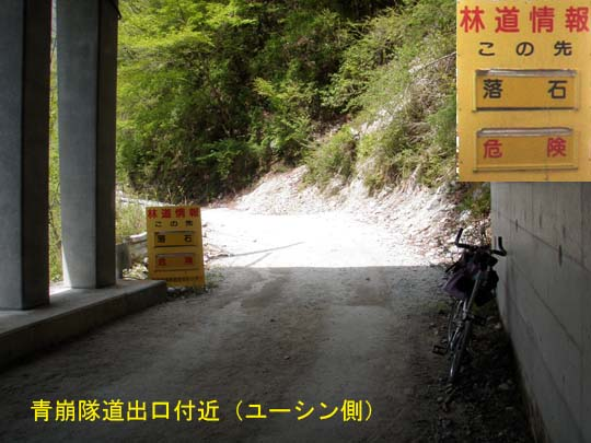 https://blog-001.west.edge.storage-yahoo.jp/res/blog-fe-4e/bazu55555/folder/109946/39/33109439/img_9_m?1493979472