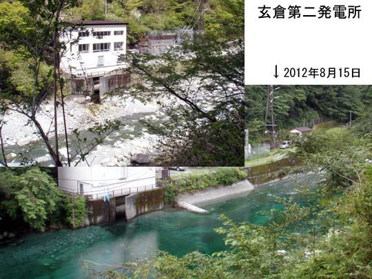 https://blog-001.west.edge.storage-yahoo.jp/res/blog-fe-4e/bazu55555/folder/109946/39/33109439/img_12_m?1493979472