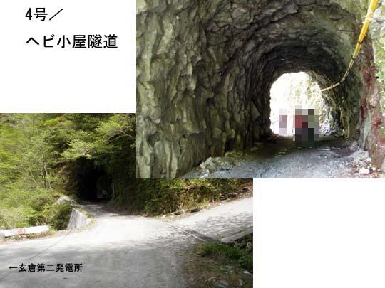 https://blog-001.west.edge.storage-yahoo.jp/res/blog-fe-4e/bazu55555/folder/109946/39/33109439/img_13_m?1493979472
