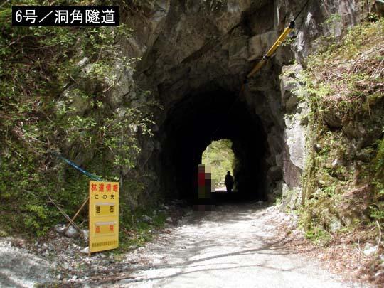 https://blog-001.west.edge.storage-yahoo.jp/res/blog-fe-4e/bazu55555/folder/109946/39/33109439/img_15_m?1493979472