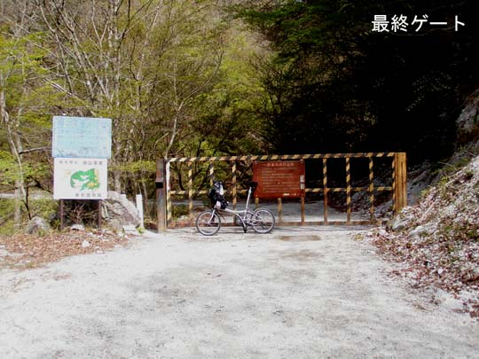 https://blog-001.west.edge.storage-yahoo.jp/res/blog-fe-4e/bazu55555/folder/1150243/46/33109446/img_0_m?1566175835
