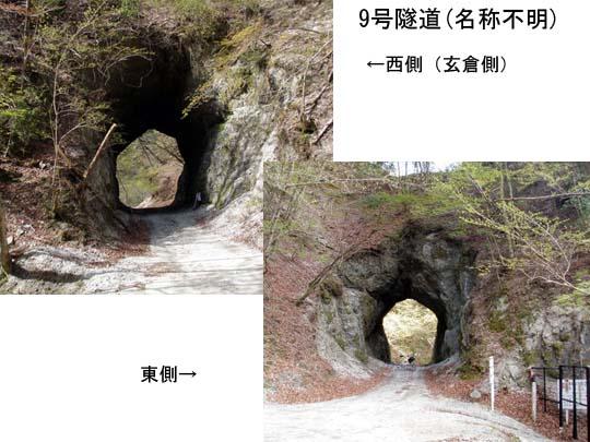 https://blog-001.west.edge.storage-yahoo.jp/res/blog-fe-4e/bazu55555/folder/1150243/46/33109446/img_1_m?1566175835