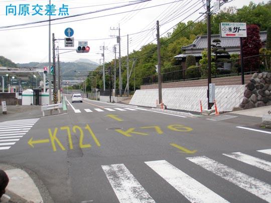 https://blog-001.west.edge.storage-yahoo.jp/res/blog-fe-4e/bazu55555/folder/109946/75/33111975/img_6_m?1494149150