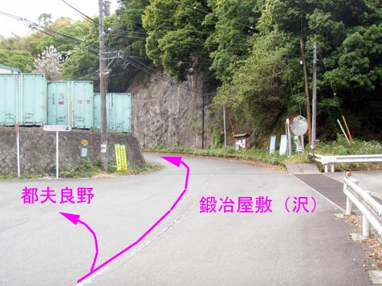 https://blog-001.west.edge.storage-yahoo.jp/res/blog-fe-4e/bazu55555/folder/109946/27/33120727/img_8_m?1494805866
