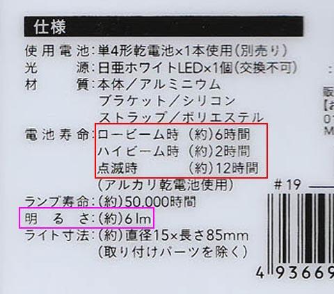 https://blog-001.west.edge.storage-yahoo.jp/res/blog-fe-4e/bazu55555/folder/688576/97/33120697/img_2_m?1494804009