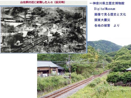 https://blog-001.west.edge.storage-yahoo.jp/res/blog-fe-4e/bazu55555/folder/109946/65/33124265/img_0_m?1495193035