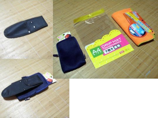https://blog-001.west.edge.storage-yahoo.jp/res/blog-fe-4e/bazu55555/folder/1150243/51/33125951/img_4_m?1566175468
