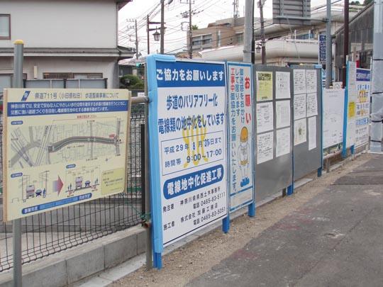 https://blog-001.west.edge.storage-yahoo.jp/res/blog-fe-4e/bazu55555/folder/109946/82/33131582/img_1_m?1495631614