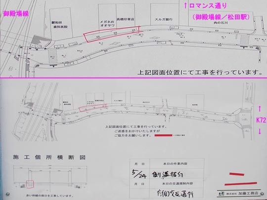 https://blog-001.west.edge.storage-yahoo.jp/res/blog-fe-4e/bazu55555/folder/109946/82/33131582/img_2_m?1495631614
