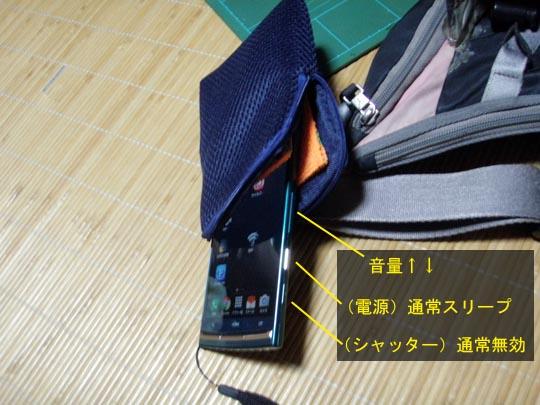 https://blog-001.west.edge.storage-yahoo.jp/res/blog-fe-4e/bazu55555/folder/688576/57/33135857/img_7_m?1495994035