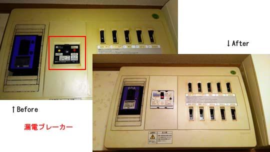 https://blog-001.west.edge.storage-yahoo.jp/res/blog-fe-4e/bazu55555/folder/1036370/32/33137632/img_0_m?1496145756