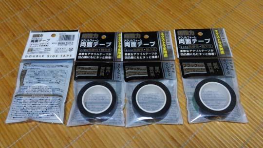 https://blog-001.west.edge.storage-yahoo.jp/res/blog-fe-4e/bazu55555/folder/1036370/32/33137632/img_1_m?1496145756