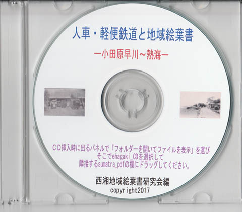 https://blog-001.west.edge.storage-yahoo.jp/res/blog-fe-4e/bazu55555/folder/725107/91/33153891/img_0_m?1497368578