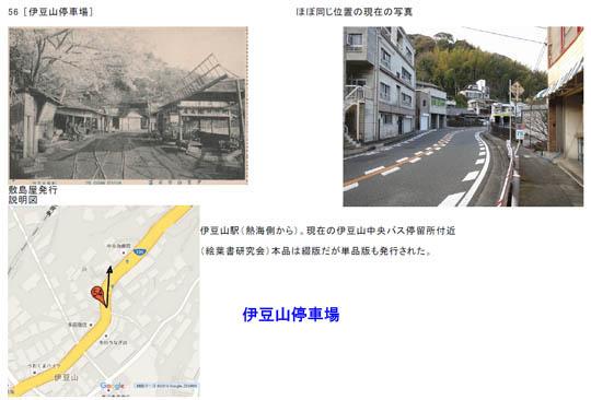 https://blog-001.west.edge.storage-yahoo.jp/res/blog-fe-4e/bazu55555/folder/725107/91/33153891/img_3_m?1497368578