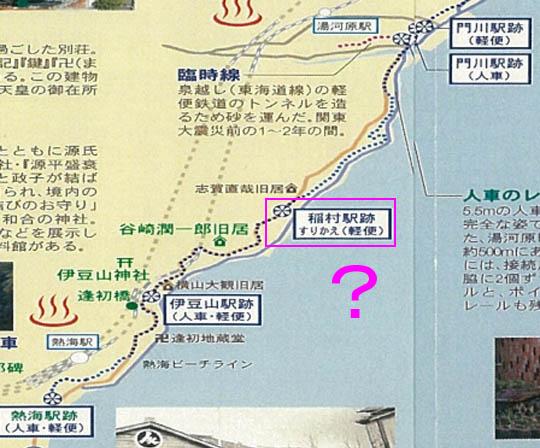 https://blog-001.west.edge.storage-yahoo.jp/res/blog-fe-4e/bazu55555/folder/725107/91/33153891/img_10_m?1497368578