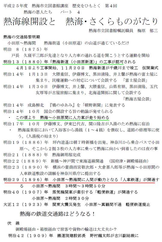 https://blog-001.west.edge.storage-yahoo.jp/res/blog-fe-4e/bazu55555/folder/725107/91/33153891/img_15_m?1497368578