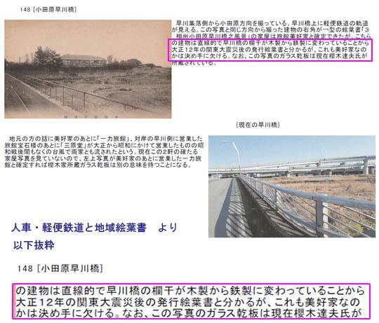 https://blog-001.west.edge.storage-yahoo.jp/res/blog-fe-4e/bazu55555/folder/109946/86/33157886/img_0_m?1497682296