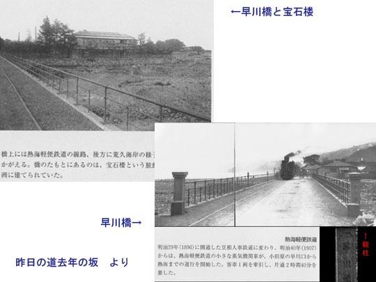 https://blog-001.west.edge.storage-yahoo.jp/res/blog-fe-4e/bazu55555/folder/109946/86/33157886/img_1_m?1497682296