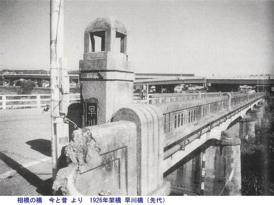 https://blog-001.west.edge.storage-yahoo.jp/res/blog-fe-4e/bazu55555/folder/109946/86/33157886/img_8_m?1497682296