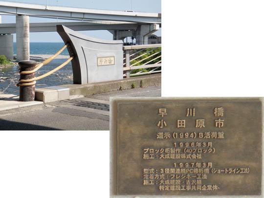 https://blog-001.west.edge.storage-yahoo.jp/res/blog-fe-4e/bazu55555/folder/109946/86/33157886/img_12_m?1497682296