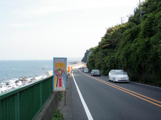 https://blog-001.west.edge.storage-yahoo.jp/res/blog-fe-4e/bazu55555/folder/109946/10/33161610/img_3_m?1497955463