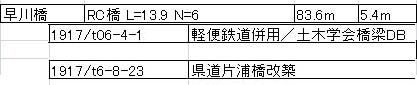https://blog-001.west.edge.storage-yahoo.jp/res/blog-fe-4e/bazu55555/folder/109946/45/33161745/img_1_m?1498000150