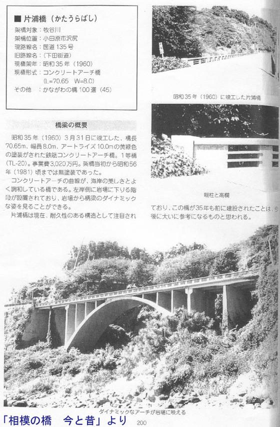 https://blog-001.west.edge.storage-yahoo.jp/res/blog-fe-4e/bazu55555/folder/109946/45/33161745/img_21_m?1498000150