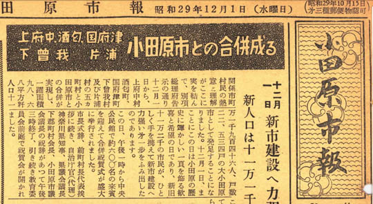 https://blog-001.west.edge.storage-yahoo.jp/res/blog-fe-4e/bazu55555/folder/725107/69/33165869/img_2_m?1498282604