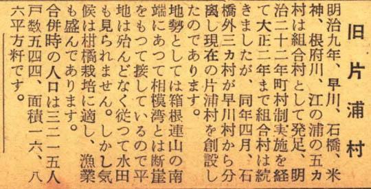 https://blog-001.west.edge.storage-yahoo.jp/res/blog-fe-4e/bazu55555/folder/725107/69/33165869/img_4_m?1498282604