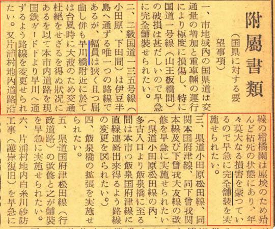 https://blog-001.west.edge.storage-yahoo.jp/res/blog-fe-4e/bazu55555/folder/725107/69/33165869/img_5_m?1498282604