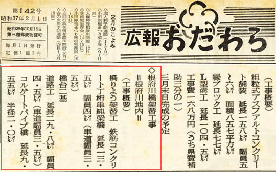 https://blog-001.west.edge.storage-yahoo.jp/res/blog-fe-4e/bazu55555/folder/725107/69/33165869/img_7_m?1498282604